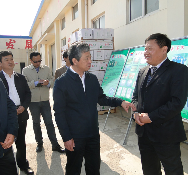 In 2013,vice governor of Hebei province Shen Xiaoping inspected our company